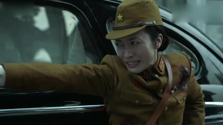 伪装者:明台克服了内心恐惧,刺杀任务成功?南田还是明楼死了?