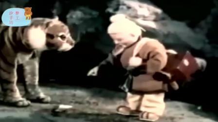 1959.一只鞋(木偶,tv采集)精彩片段(16)