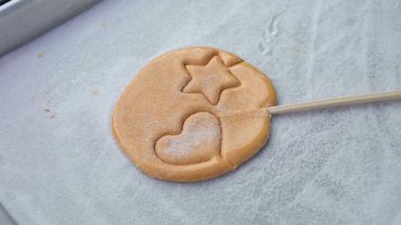 街头diy自制棒棒糖,这样的美食你尝试过吗?网友:好可爱