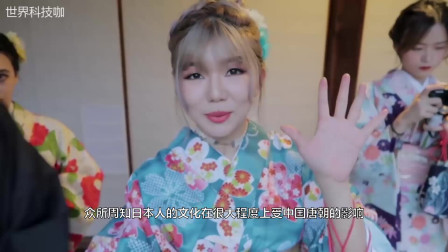 """为啥日本女生穿和服,不喜欢穿""""内衣""""?网友:这下真涨知识了!"""