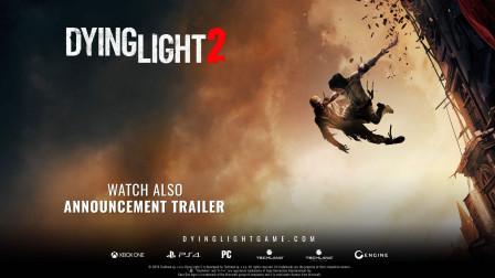 《消逝的光芒2》将在6月11日公布游戏,开放世界大战丧尸!