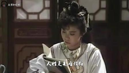 电视剧《绝代双骄》,梁朝伟演绎主题曲《愿你知我心》,好听极了!