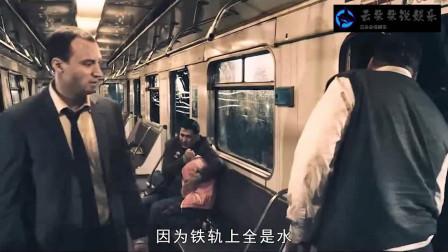 云朵朵说娱乐之电影解说:《夺命地铁》