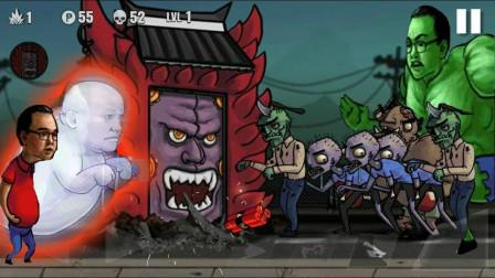 漠寒大战僵尸:召唤怪兽之门,阻挡僵尸潮的进攻!