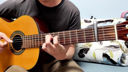 南山南 - 马頔 吉他弹唱