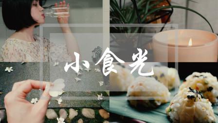 【小食光vlog#1】一日三餐的日常|早餐:蛋花粥+鸡蛋酱三明治|午餐:奶酪饭团+西兰花饭团|晚餐:水波蛋蔬菜沙拉。