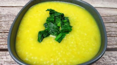小米南瓜时蔬怎么做才好吃?最天然的宝宝辅食熬小米粥记住这几点