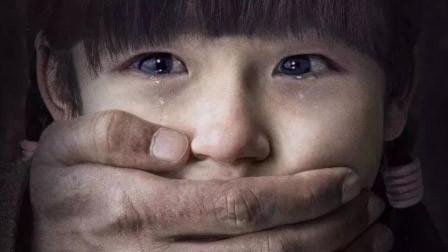 大快人心!山西12人跨省拐卖儿童案一审宣判 母女2人获死刑