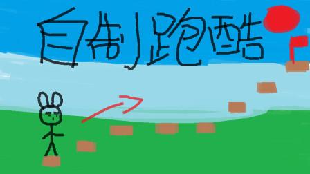 观众给我做了一个儿童节跑酷地图,内含父女日常拌嘴