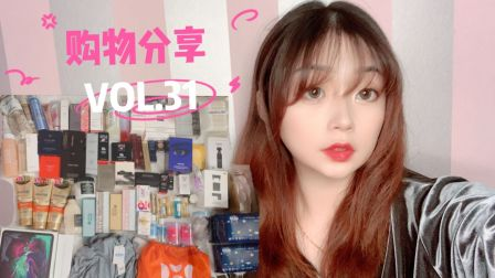 <_kinnni> 购物分享VOL.31 护肤|彩妆|电子产品