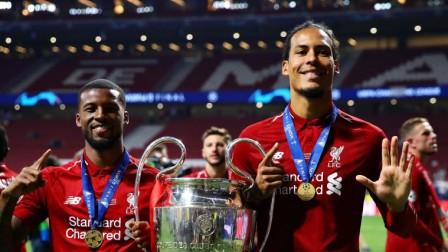 欧冠决赛 热刺VS利物浦