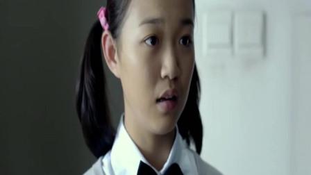 青春派:晓凡好心劝阻居然,不料居然竟这么凶,直接把她气哭了!