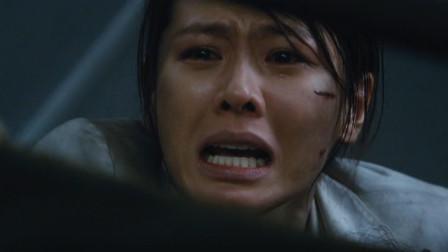 韩国又一部高分灾难电影,特效不输好莱坞,灾难面前人性那才叫真实!