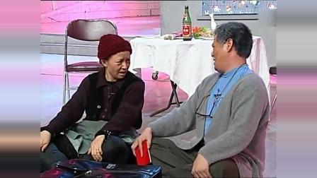 宋丹丹赵本山小品《老伴》