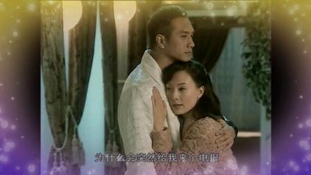 说吻戏:张爱玲《倾城之恋》陈数黄觉爱情归来·迅音190602