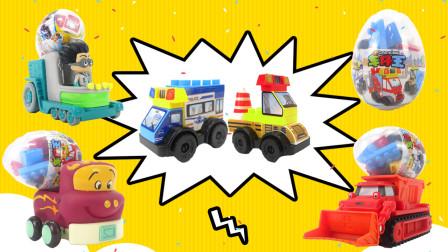 哆啦盒子玩具乐园 益智积木玩具蛋 拼装工程车玩具 儿童小汽车积木