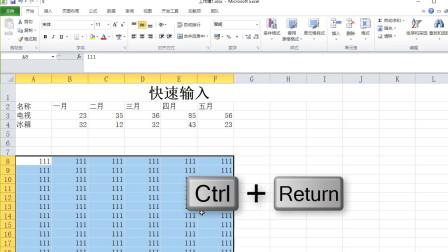 Excel实用技巧(一 )