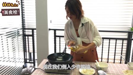 林林美食,自己动手做香蕉派,老公小孩都爱吃