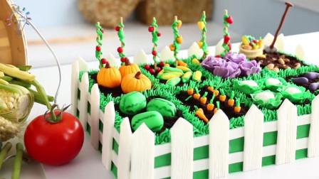 好漂亮的蔬菜花园蛋糕!