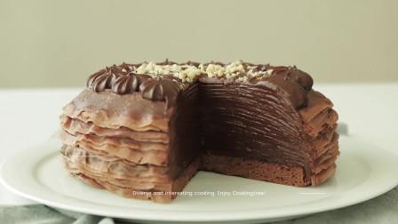Cooking tree,榛子酱巧克力绉纹蛋糕