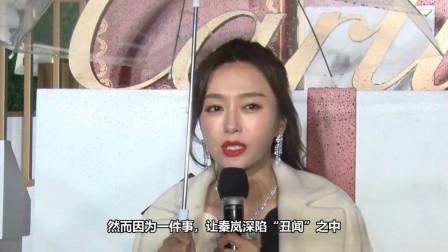 曾与黄晓明同居5年,封杀10年后复出再次翻红,比杨颖还美