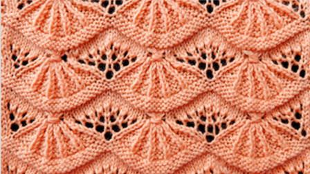 非常别致的一款棒针花样,阿尔萨斯扇贝花教程,织毛衣可美了!