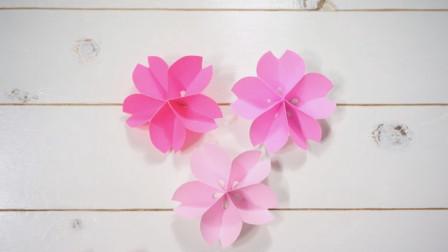 简单又漂亮的纸樱花制作方法,一学就会