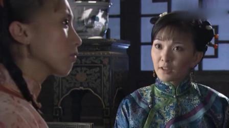 上书房:听闻王爷来替她抱不平,善良的慧茹竟觉得王爷太冲动了!