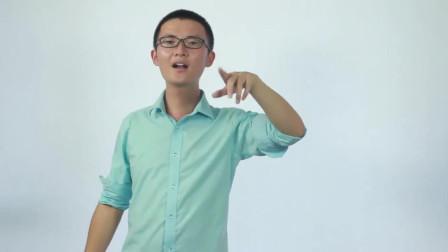 简单方法教大家如何唱歌,唱歌技巧适用于零基础的同学
