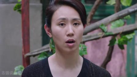 绽放吧百合:姚芊羽嫂子要给小宝介绍工作,老母亲这下乐开花了
