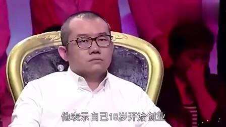 48岁大妈像18岁,明知不能生育21岁高富帅也娶她,涂磊看傻