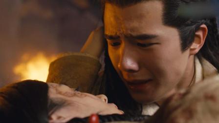 《九州缥缈录》羽然遭万箭穿心,刘昊然抱尸体痛哭狂扇脸:我没用