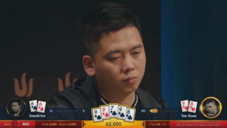 【Yui宝宝短牌】传奇扑克2019黑山站短牌主赛事 第1集