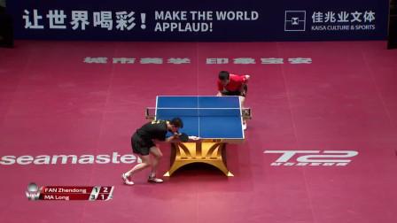 男单比赛剪辑 8进4 马龙 vs 樊振东  2019年中国乒乓球公开赛