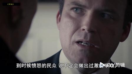 【电影解说】豆瓣9.3分的神剧《黑镜》第一季,人性的丑恶是不能被试探的