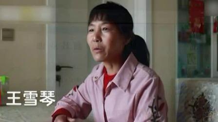超级新闻场 2019 甘肃民勤:为照顾儿媳坐月子 婆婆考取月嫂资格证