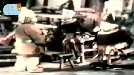 1959.一只鞋(木偶,tv采集)精彩片段(18)