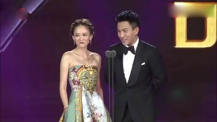 刘恺威和陈乔恩同台颁奖,气氛超级的尴尬,刘恺威:我们走吧!
