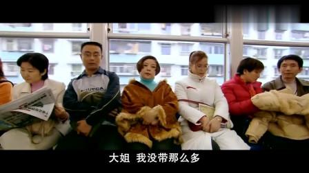 黄渤这段车上诈骗是真经典,更是让他一举变成了全中国都认识的名人
