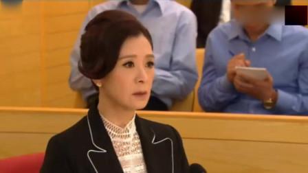 逆缘 ,翁芷荞否认害老公,律师找到了新证据!