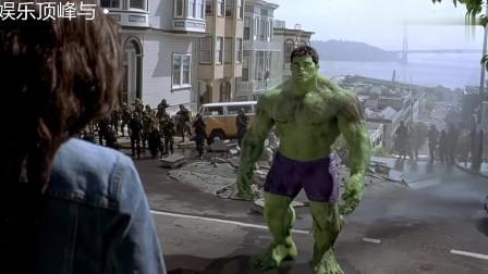 绿巨人缩水了,快来人啊,抢救一下还是能救回来的