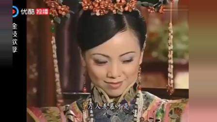 刚坐完月子的嫔妃竟然光彩照人,皇上看了瞬间惊叹,笑得合不拢嘴