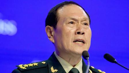 """3分钟看我国防部长魏凤和""""香会""""火力全开反击美国"""