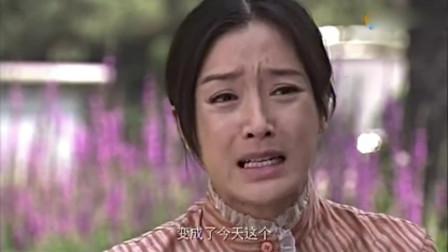 真情错爱:叶瑾哭着和大年说话,好虐心!