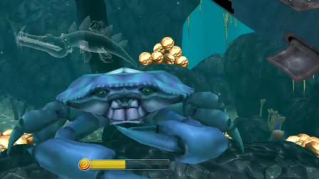 饥饿鲨进化:隐身的滑齿龙能不能秒杀大螃蟹?