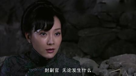 正者无敌 在山洞里二太太哭着向大太太诉说:当年把您赶出家门都是不得已呀!