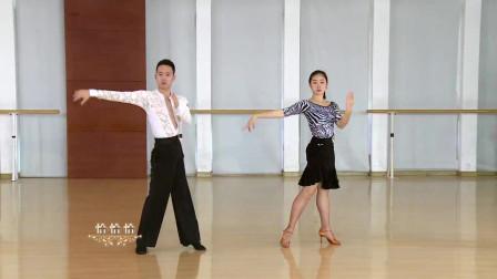 恰恰舞蹈培训视频(第19讲):简化的划圆追步分解,艺考生快来学吧!