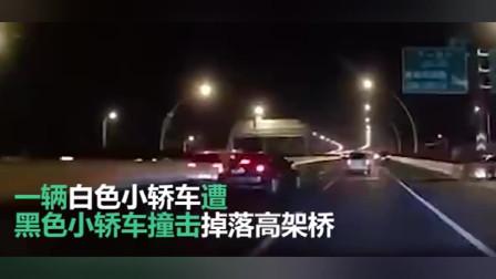 监拍车祸瞬间,上海中环高架发生车祸,后车将前车撞下高架桥