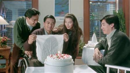 纵横四海 阿占为兄弟准备生日蛋糕,亲手制作却内藏玄机!