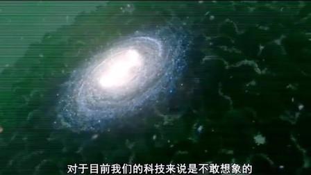 宇宙文明等级的划分,人类只有0.7级